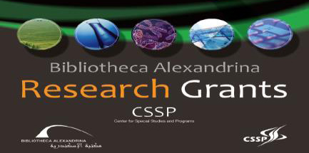 تنوية: أخر موعد للتقدم لبرنامج المنح البحثية للباحثين الحاصلين على الدكتوراه 1 يونيو 2015