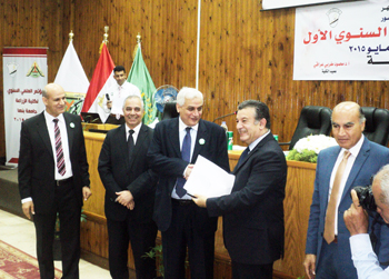 The Faculty of Agriculture organizes the 1st Scientific Conference