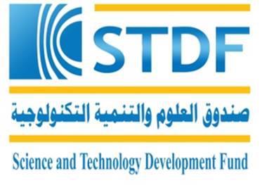 دعوة لتقديم مشاريع بحثية ممولة من صندوق العلوم والتنمية التكنولوجية  STDF