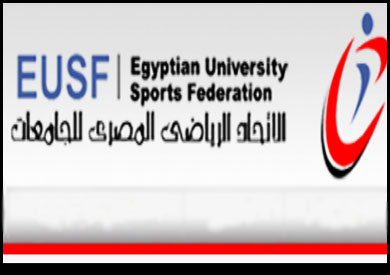 مسابقة لتصميم شعار وتميمة لإسبوع شباب الجامعات المصرية العاشر