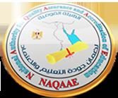 تكريم جامعة بنها بمؤتمر وإحتفالية الهيئة القومية لضمان الجودة