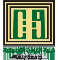 الدكتور علي شمس الدين بكلية الفنون التطبيقية بنها