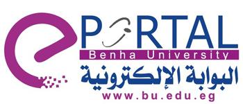 دورة تدريبية بعنوان فنون التحرير والنشر الصحفي بجامعة بنها