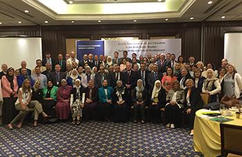 جامعة بنها تشارك في المؤتمر الإقليمي العربي لضمان الجودة في التعليم العالي