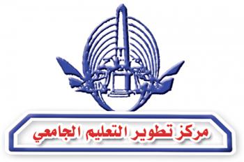 مؤتمر التعليم العربي وأزمة القيم في عالم بلا حدود بجامعة عين شمس