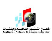 قطاع الشئون الثقافية لوزارة التعليم العالي يطلق تطبيق جديد لتقدم الطلاب الوافدين للالتحاق بالجامعات المصرية