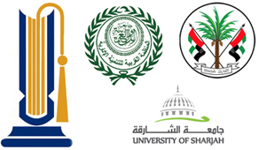 Sharjah Award for Best Doctoral Thesis in Administrative Science in the Arab Region