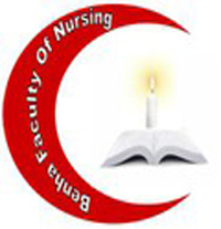 The Faculty of Nursing announces for the Date of Admission Exams