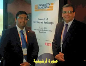 Seminar about QS World University Rankings in Benha University