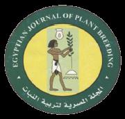 المؤتمر الدولي التاسع لتربية النبات بكلية الزراعة