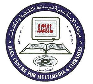 «Une Université électronique et non pas foliaire»: Atelier du travail à l'Université de Benha