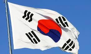 منح من الحكومة الكورية لعام 2016
