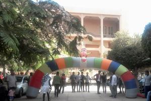 مهرجان إستقبال العام الجامعي الجديد 2015 – 2016