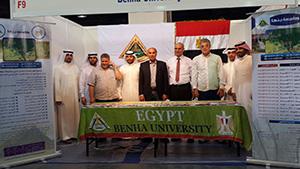 Préparations de la délégation de l'Université de Benha participant aux activités de la foire Internationale du Koweït 2015