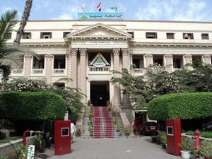 جامعة بنها تنظم قوافل لتوعية ابناء المحافظة باهمية المشاركة الايجابية في الانتخابات البرلمانية
