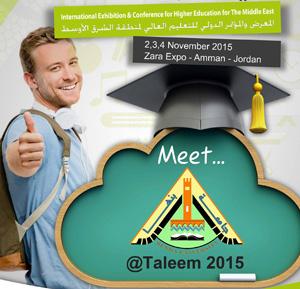 جامعة بنها تشارك بالمعرض والمؤتمر الدولي للتعليم العالي بمنطقة الشرق اﻻوسط بالعاصمة اﻻردنية عمان