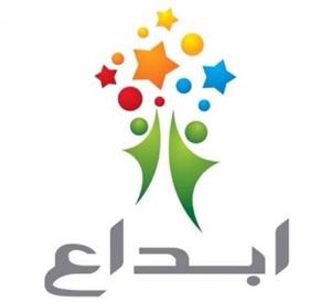 جامعة بنها تبدأ فى التجهيزات والإستعدادات للمشاركة فى مسابقة «إبداع 4» جائزة الشارقة