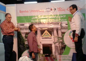 Benha University Delegation put the Final touches in the International Exhibition for Higher Education for the Middle East