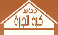 «بعد بكره» مسرحية طلابية لطلاب جامعة بنها بساقية الصاوى