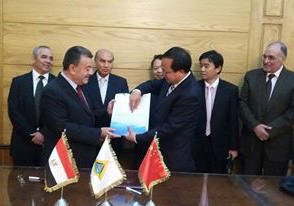 Scientific Cooperation between Benha University and the Chinese Academy of Sciences