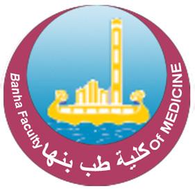 لقاء علمي مشترك بين الجمعية المصرية للخصوبة والعقم وقسم النساء والتوليد بكلية الطب البشري