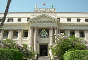 Leadership Vacancies at the Special Units in Benha University