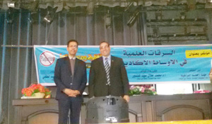 """Benha University participates in the 1st Scientific Conference """"Scientific Thefts in the Academic Circles Phenomenon and Treatment"""""""