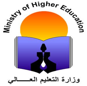 مقترح الخطة التنفيذية لإستراتيجية التعليم العالي والبحث العلمي للعلوم والتكنولوجيا والإبتكار STI-EGY 2030