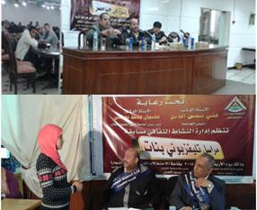 جامعة بنها تنظم ندوة شعرية تحت مسمي فى حب مصر