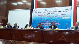 كلية التمريض تنظم مؤتمرها العلمى الثالث بعنوان «مهنة التمريض نحو العولمة»