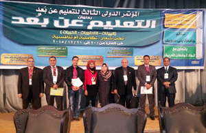 L 'Université de Benha participe à la troisième Conférence internationale sur l 'enseignement à distance à l 'Université de Baní Suif.