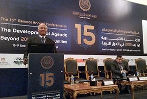 L 'Université de Benha participe à la 15e conférence annuelle de l 'Organisation arabe pour le développement administratif.