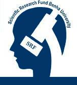 Le Soutien des projets de recherche scientifique pour les jeunes chercheurs et le rendement de cela à l'Université de Benha.