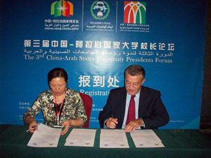 L'Université de Benha est un membre de l'alliance des universités des pays de la nouvelle Route de la Soie.