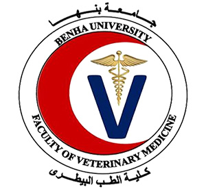 الدورة البيطرية الثانية لكليات الطب البيطري بالجامعات المصرية