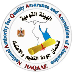 Les facultés de l 'agriculture, des sciences et de l 'ingénierie de Shubra se préparent pour la visite de l 'Autorité nationale de l 'assurance de la qualité de l 'enseignement et de l 'accréditation