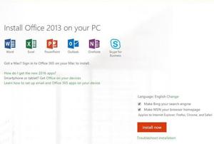 برامج Office 2013 مجانا من مايكروسوف