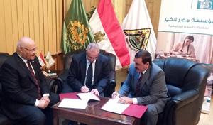 بروتوكول تعاون بين جامعة بنها ومؤسسة مصر الخير لدعم وتطوير المدن الجامعية