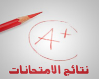نتيجة كلية الأداب الفرقة الرابعة الفصل الدراسي اﻻول 2016/2015 على تليفونك