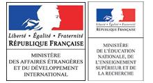 برنامج التعاون العلمى المصرى الفرنسى - امحوتب