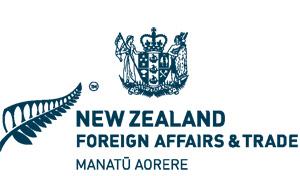 إعلان عن منح دراسية مقدمه من نيوزيلندا لعام 2016
