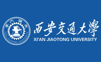 منح دراسية من جامعة شيان الصينية للحصول على الماجستير والدكتوراه