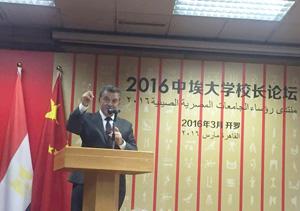 L'Université de Benha participe aux activités du Forum des présidents des Universités Chinoises-Egyptiennes