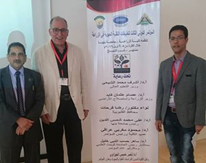 المؤتمر الدولى الثالث لتطبيقات التقنية الحيوية بجامعة بنها يواصل أعماله لليوم الثانى على التوالى
