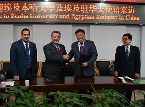 إتفاقية تعاون بين جامعتى بنها وبكين الصينية فى مجال التبادل العلمى والطلابى