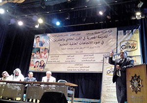 Benha University participates in the Egyptian School Conference