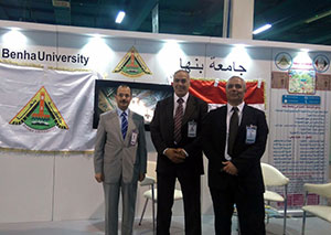 Benha University represents Egypt in the International Exhibition on Higher Education, Oman 2016
