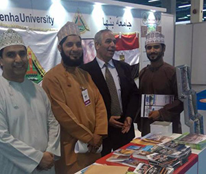 Benha University Pavilion attracts a large Number of Students in Oman