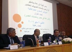 بالصور ... رئيس جامعة بنها يفتتح المؤتمر العلمي السنوي لكلية الزراعة تحت شعار الزراعة في مصر وتحديات العصر