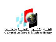 فتح باب التقدم لخطة البعثات للعام الرابع 2015/2016